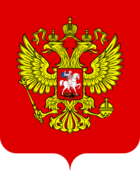 http://www.usrussianbusiness.com/images/Coat_of_Arms_of_the_Russian_Federation_svg.png